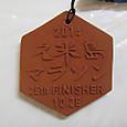 ◆第26回久米島マラソン(42.195km)